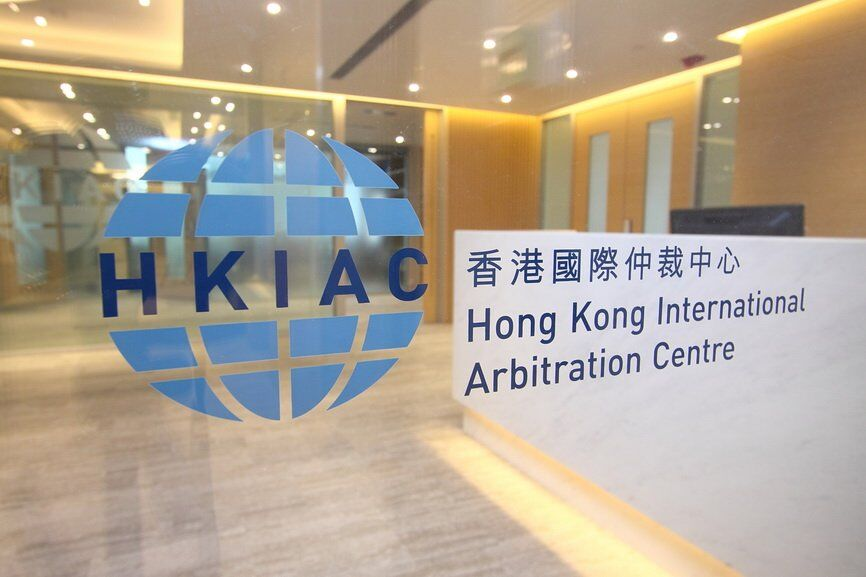 Haldanes HKIAC - News