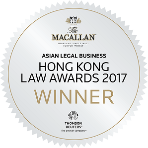 hk asian legal business law awards winner 2017 - About Us