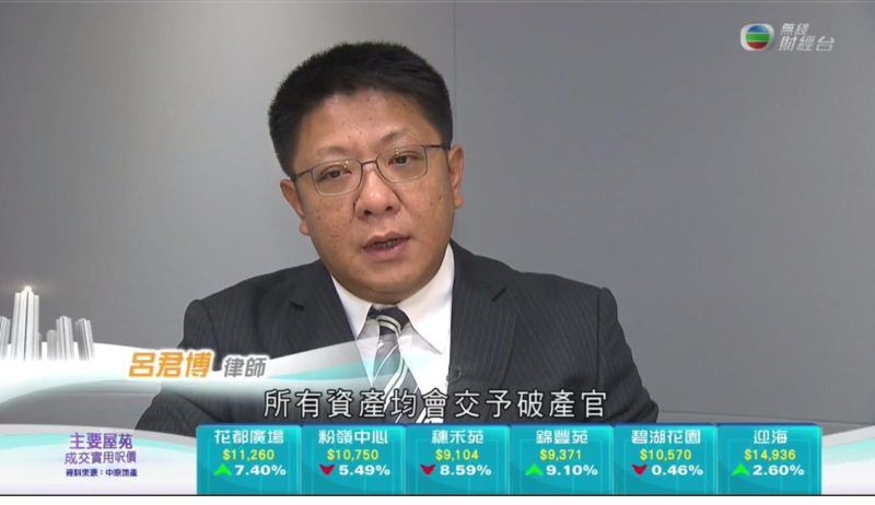 Haldanes Paul Lui TVB2 e1543222146742 - Paul Lui was interviewed by TVB on bankruptcy and conveyancing law