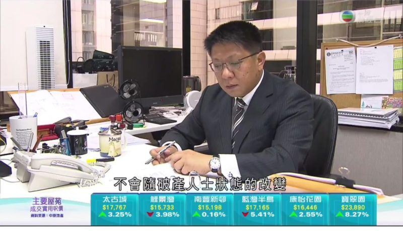 Haldanes Paul Lui TVB3 e1543222173504 - Paul Lui was interviewed by TVB on bankruptcy and conveyancing law