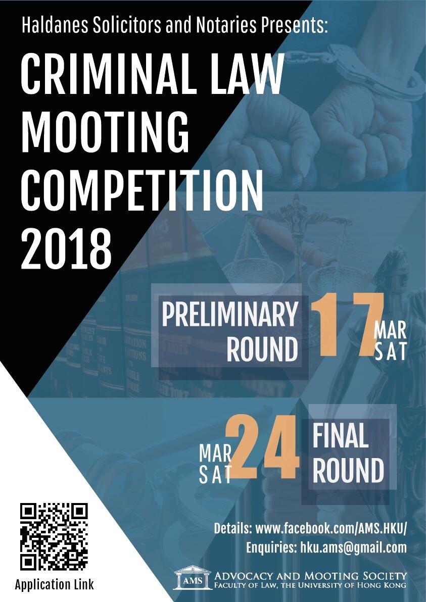 Haldanes HKU Criminal Law Mooting Competition 2018 - News & Events