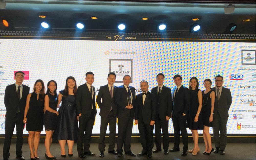 Haldanes Award 2018 e1543219768238 - News & Events