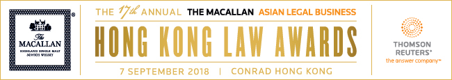 "Haldanes HK law 17th awards - ASIAN LEGAL BUSINESS AWARDS 2018 - ""CRIMINAL LAW FIRM OF THE YEAR (WINNER)"""