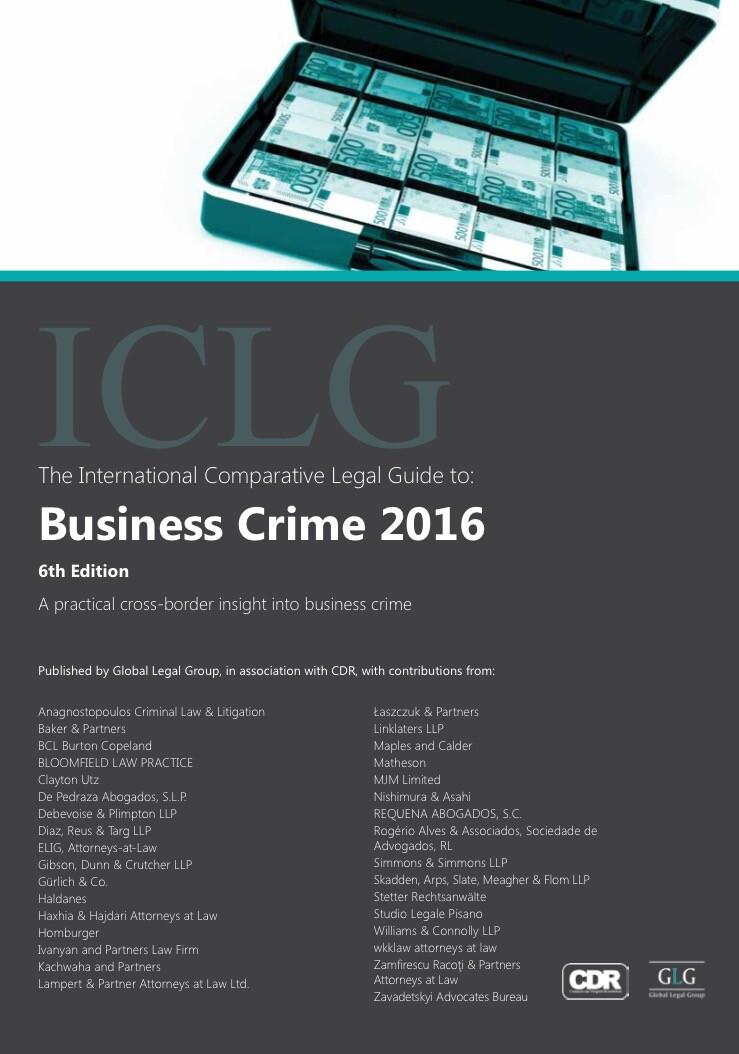 20151021135101 48870 - Haldanes contributes to three international legal publications