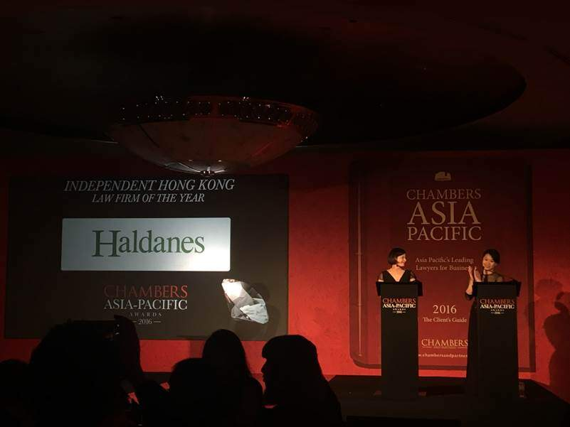 "20160425043652 48320 - CHAMBERS ASIA-PACIFIC AWARDS 2016 - FINALIST FOR ""HONG KONG LAW FIRM OF THE YEAR"""