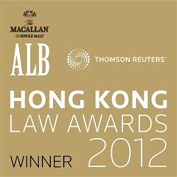 "ALB Hong Kong Law Awards 2012 - ASIAN LEGAL BUSINESS AWARDS 2012 - ""CRIMINAL LAW FIRM OF THE YEAR"""