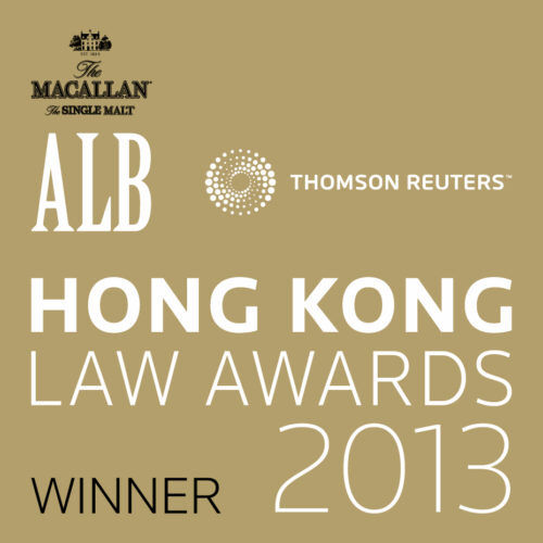 ALB Hong Kong Law Awards 2013 e1544596580324 - About Us