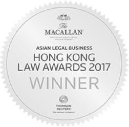award macallan - Home
