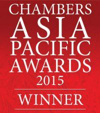 chambers ap awards 2015 e1550715334839 - About Us