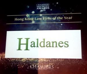 "haldanes 15 2 300x254 - 《錢伯斯亞太2015頒獎禮》 - ""最佳香港律師行(決賽入圍)"""