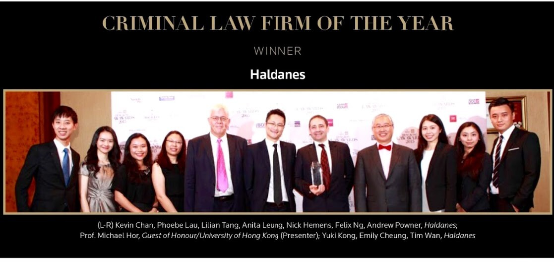 "haldanes4 - ASIAN LEGAL BUSINESS AWARDS 2015 - ""CRIMINAL LAW FIRM OF THE YEAR"""