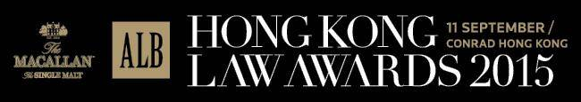 "haldenes6 - ASIAN LEGAL BUSINESS AWARDS 2015 -""CRIMINAL LAW FIRM OF THE YEAR"""