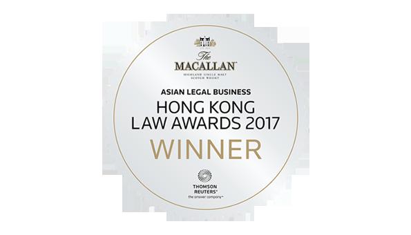The Macallan ALB HKLA 2017 Winner Badge 2 - News & Publications