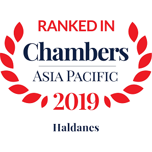 Chambers Asia Pacific Ranked in 2019 2 - 最新消息