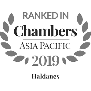 Chambers Asia Pacific Ranked in 2019 mono 1 - 首頁