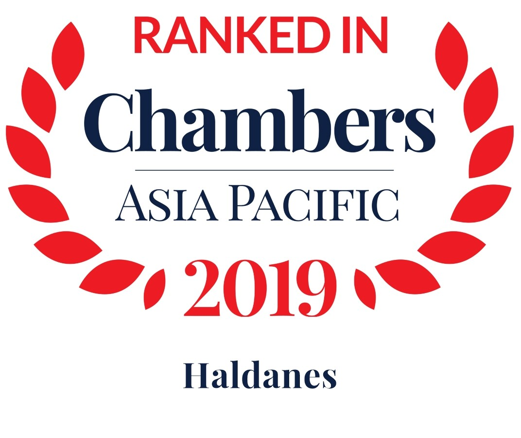 "Chambers Ranking Logo 2019 - Chambers and Partners 2019 – ""Leading Firm"""
