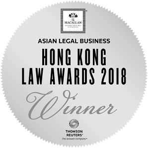 hk asian legal business law awards winner 2018 mono 1 - Home