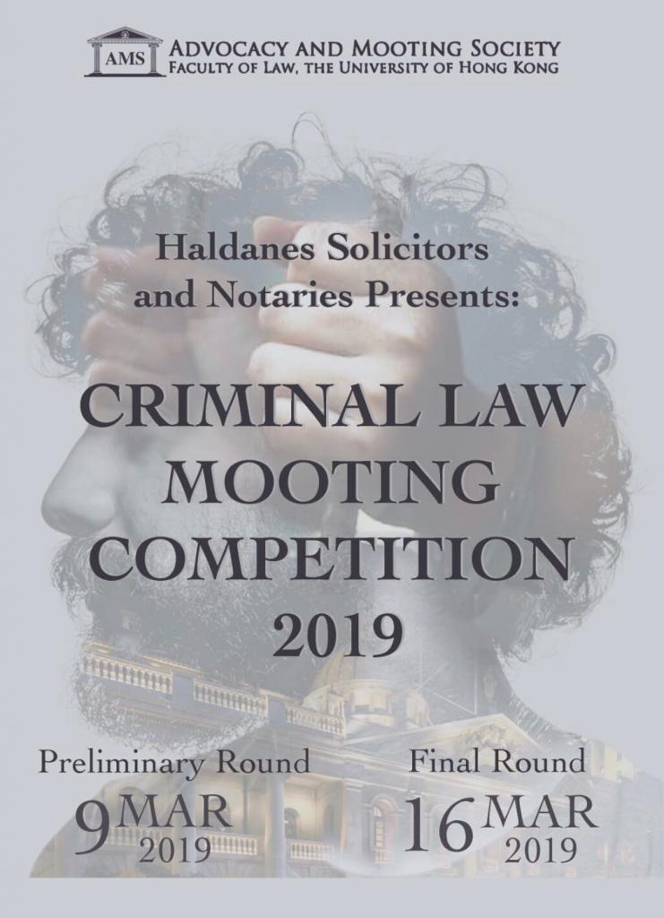 4abc8af7 2f91 4c37 aea1 34dfaab2a8af 741x1024 - Haldanes HKU Criminal Law Mooting Competition 2019