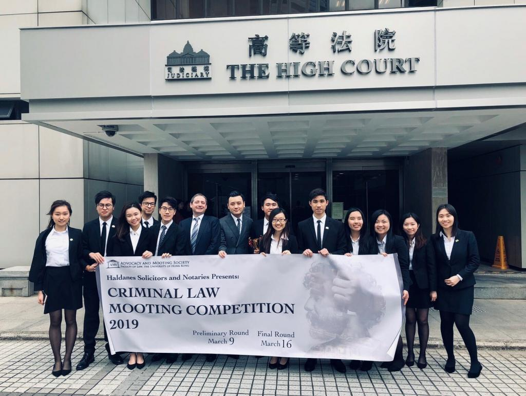 6b861dd8 72d7 4bba 8291 dc86a35eaf45 1024x770 - Haldanes HKU Criminal Law Mooting Competition 2019