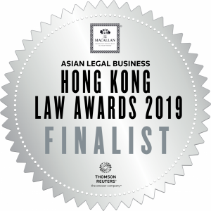 ALB Finalists Haldanes 300x300 - Haldanes nominated as finalists at the Macallan ALB Hong Kong Law Awards 2019 in 3 categories