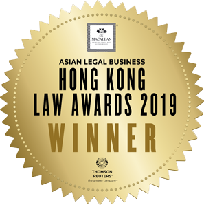 ALB HKLA 2019 Badge Winner1 - 關於我們