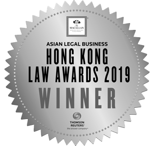 ALB HKLA 2019 Badge Winner2 - 首頁