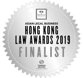 hk asian legal business law awards finalist 2019 mono 3 - 首頁