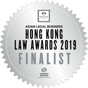 hk asian legal business law awards finalist 2019 - About Us