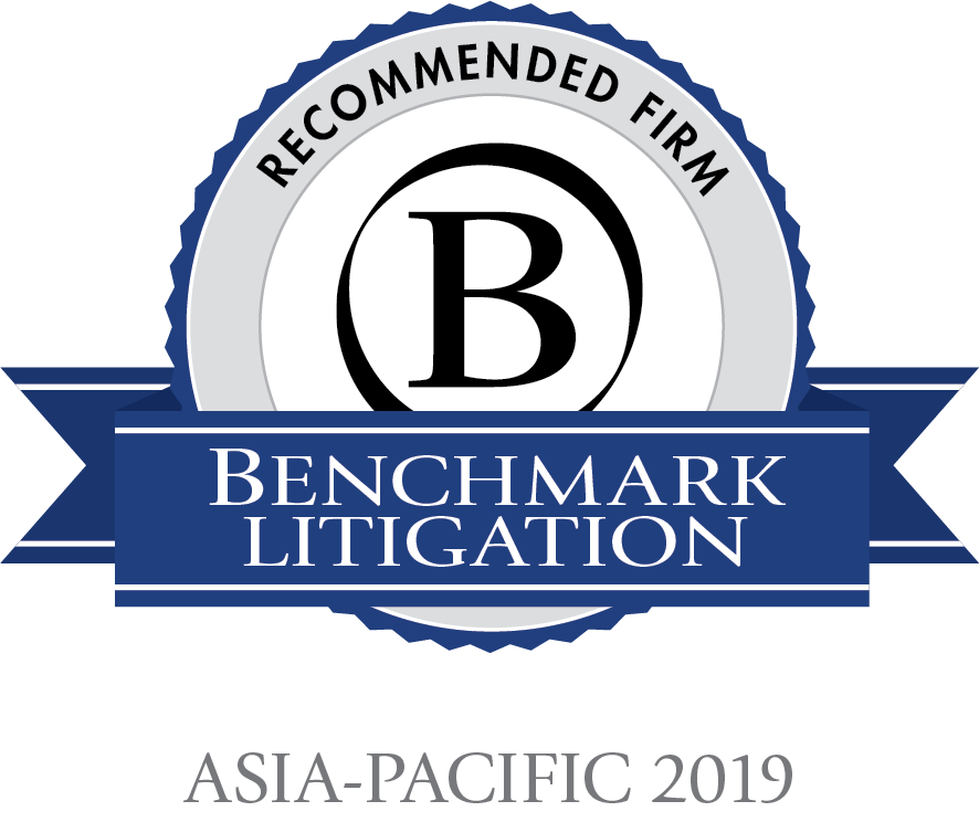 Benchmark Litigation Asia Pacific 2019 - News & Events