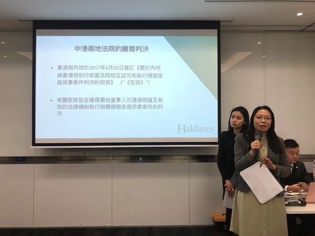 Manulife seminar 2 - Matrimonial and family law team gives seminar to Manulife staff on cross border divorce cases