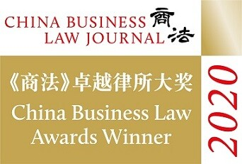 China Business Law Awards Winner - Haldanes wins China Business Law Awards 2020 – Competition & Antitrust