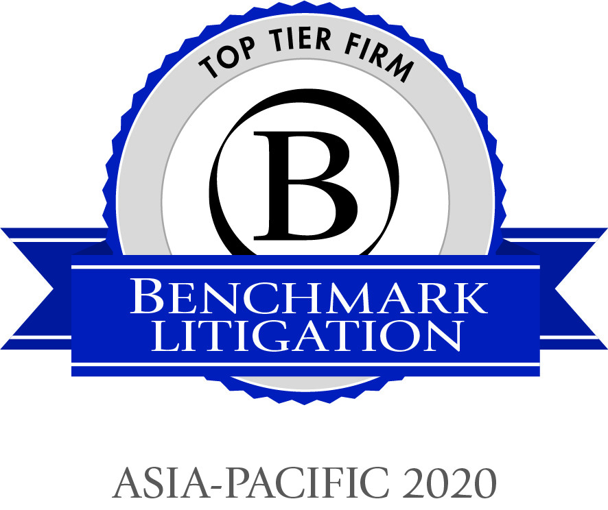 Benchmark Litigation Asia Pacific Top Tier Firm - Benchmark Litigation Asia-Pacific 2020 – Family & Matrimonial and White-Collar Crime