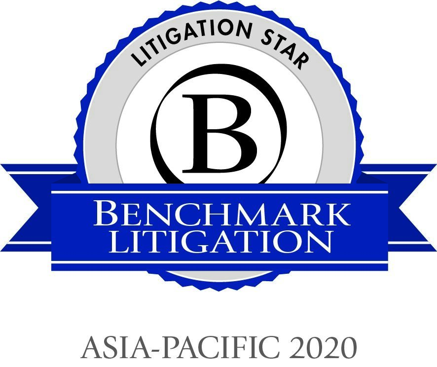 thumbnail - Benchmark Litigation Asia-Pacific 2020 – Family & Matrimonial and White-Collar Crime
