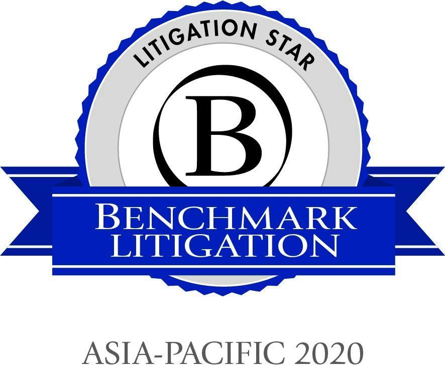 thumbnail - Benchmark Litigation Asia-Pacific 2020 – Family & Matrimonial Litigation Star (Elsie Liu)