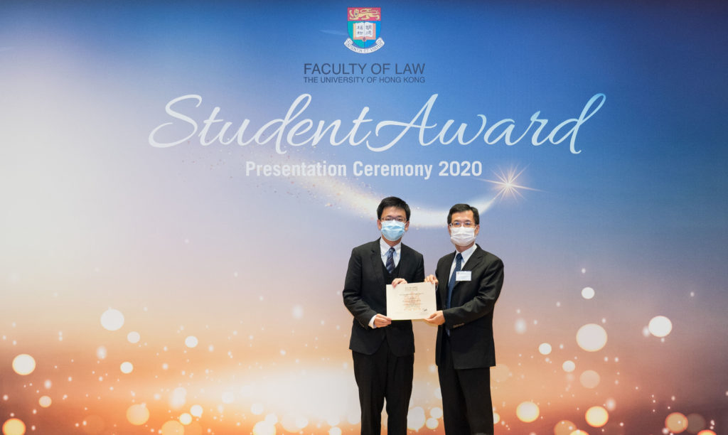 2019 20 Winner Poon Suen Kwun2 1024x612 - HKU Student Award - HALDANES PRIZE in Criminal Litigation 2019-2020