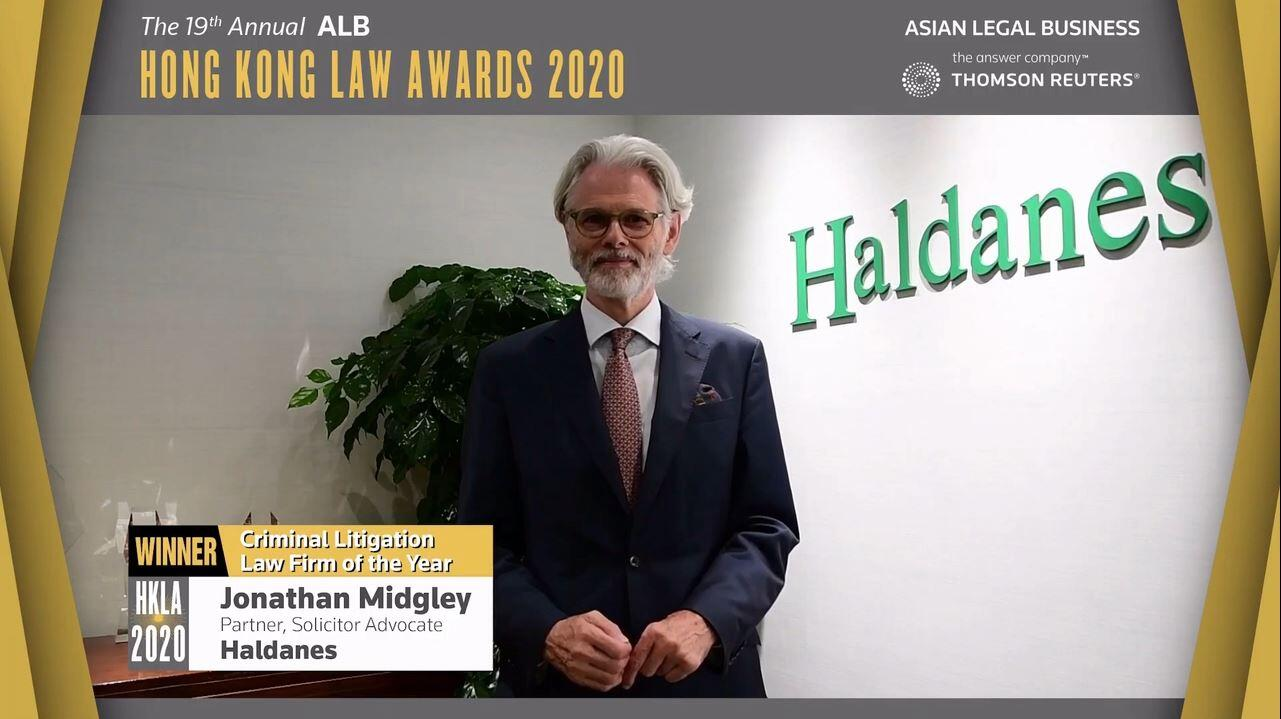 ALB Criminal Litigation Law Firm of the Year 2020 1 - Haldanes has won Criminal Litigation Law Firm of the Year for 21 consecutive years