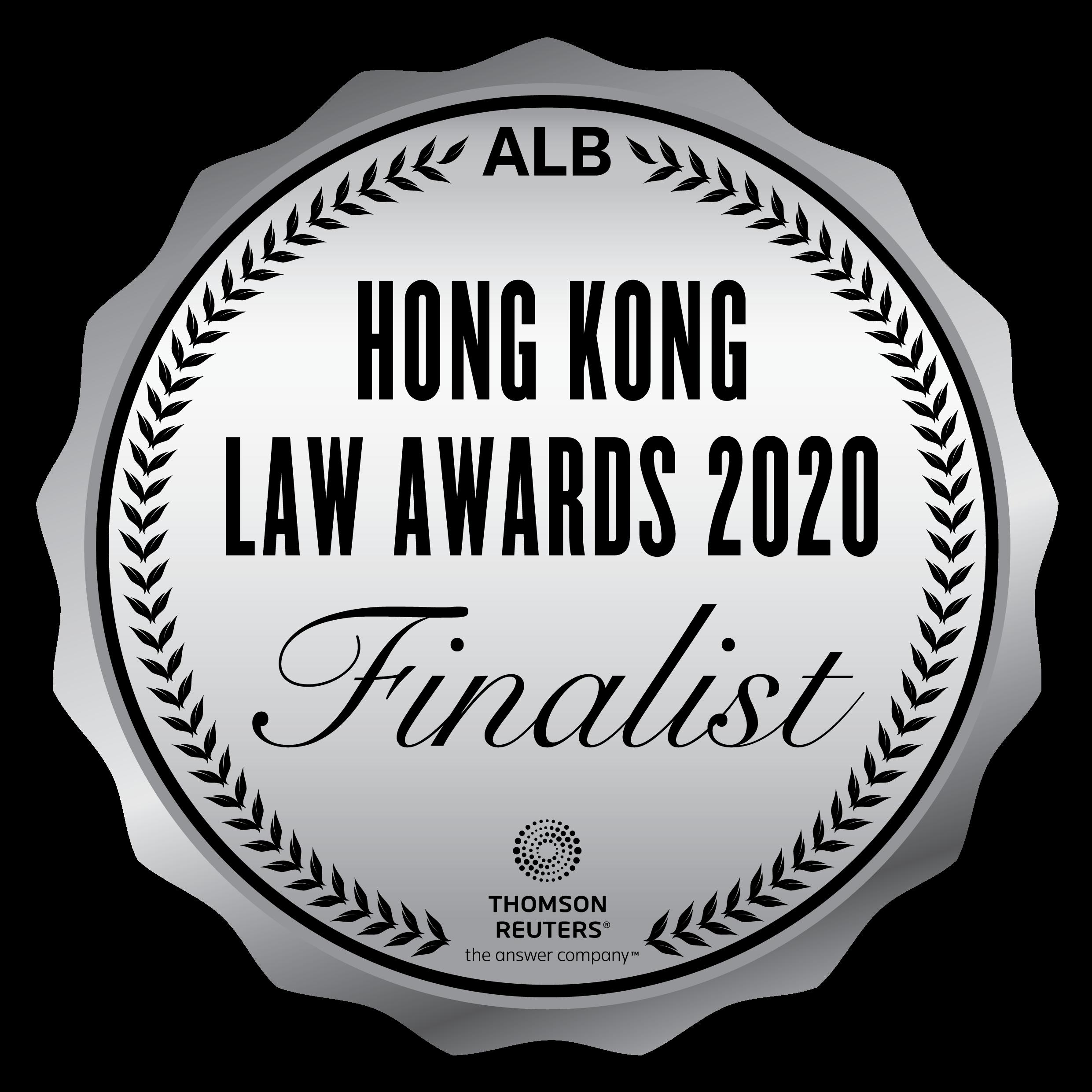 HKLA 2020 Badges Finalist - 關於我們