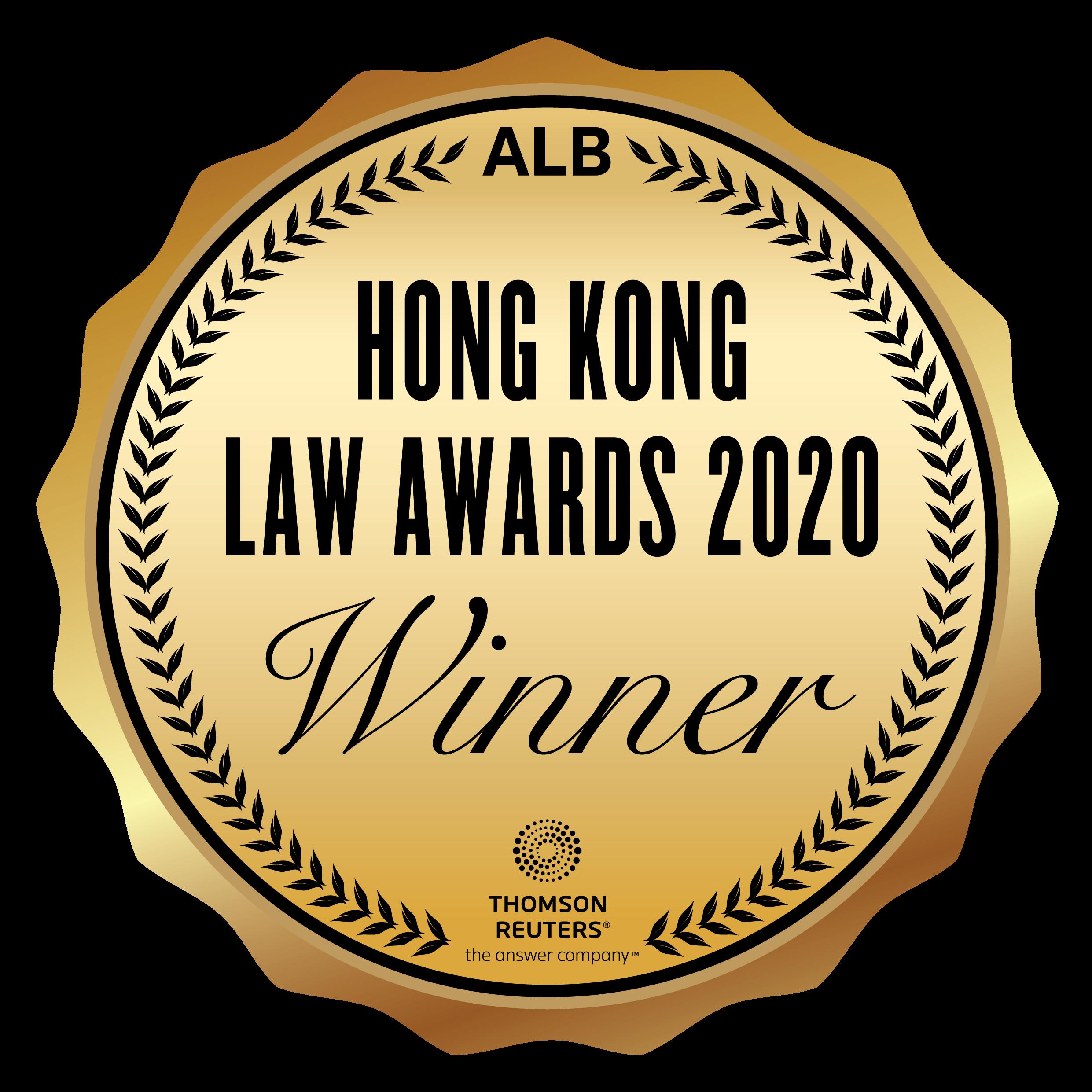 HKLA 2020 Badges Winner - 關於我們