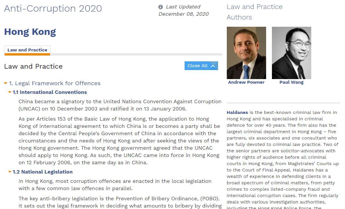 AntiCorruption2020 - Publications