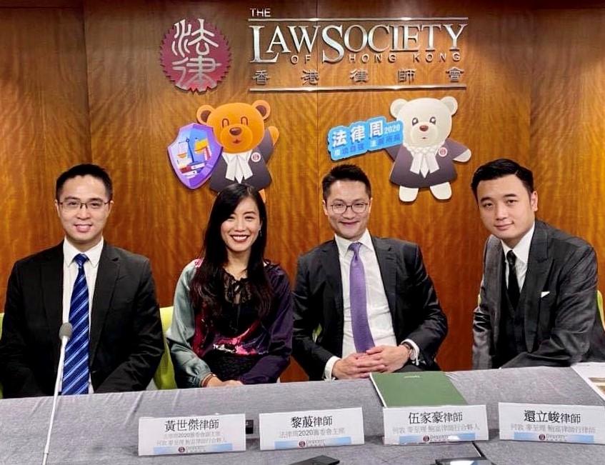 Law Soc Seminar 1 1 - News