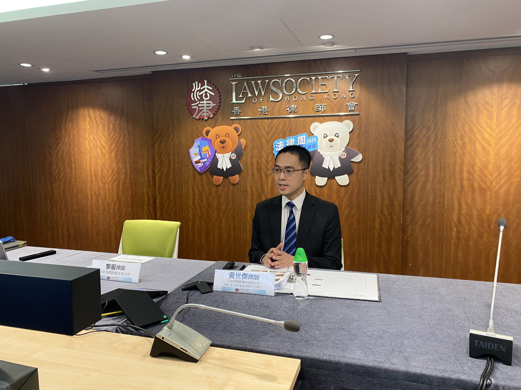 Law Soc Seminar 4 scaled - Law Week Community Talk 2020