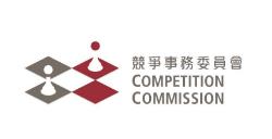 competition commission 1 - 何敦律師行就競爭事務委員會調查的實用指南2021