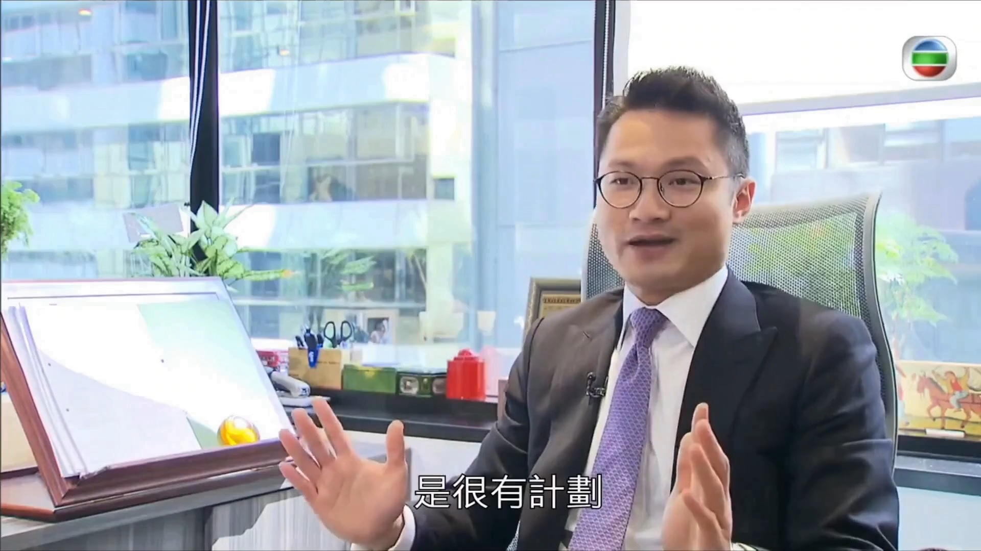 Felix Ng TVB Interview - News & Publications