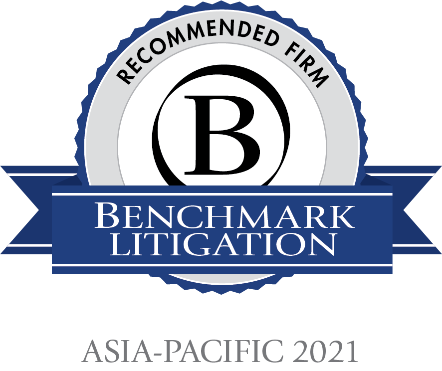 2021 6 17 Benchmark Litigation Asia Pacific Recommended Firm - Awards