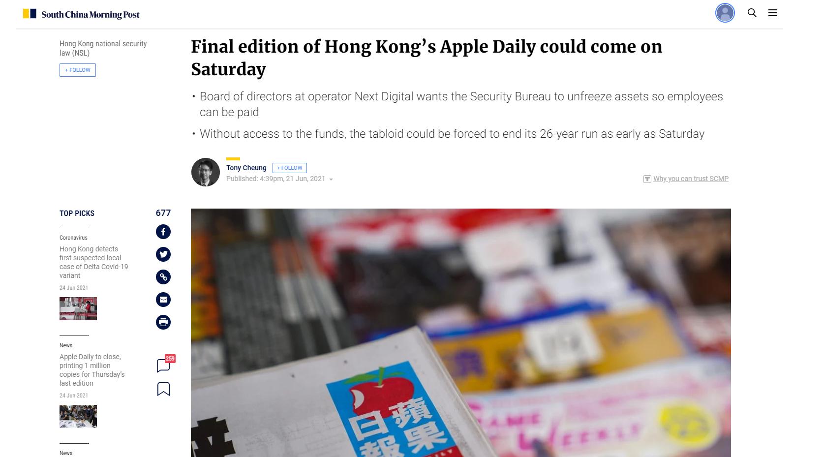 SCMP interview regarding Apple Daily - News